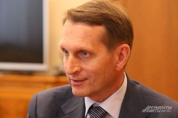 Нарышкин назвал непрофессиональным доклад США о происхождении COVID