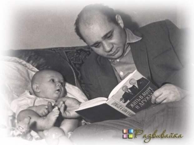 Письмо к сыну Евгения Леонова, которое ценнее многих советов