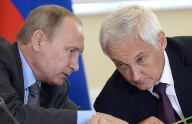 Белоусов со второй попытки изъял сверхдоходы у обнаглевших олигархов