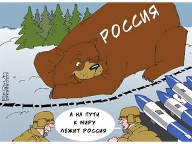Геополитическая обстановка требует от России наступательных формулировок