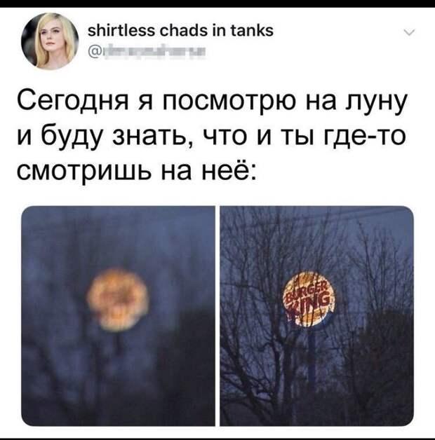 Осторожно: скрытая реклама Burger King