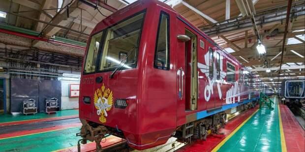 В метро запустили тематический поезд в честь 125-летия университета транспорта на Образцова