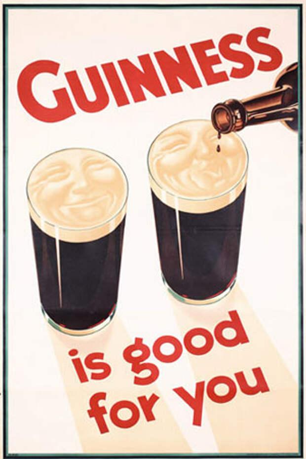 """История пива """"Гиннесс"""". Осушим трилистник!"""