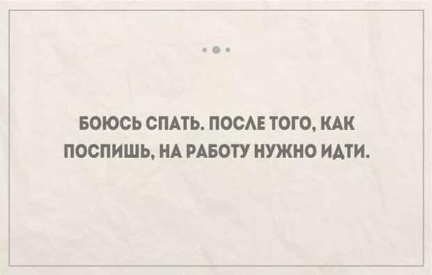 Смешные комментарии. Подборка chert-poberi-kom-chert-poberi-kom-54490317082020-3 картинка chert-poberi-kom-54490317082020-3