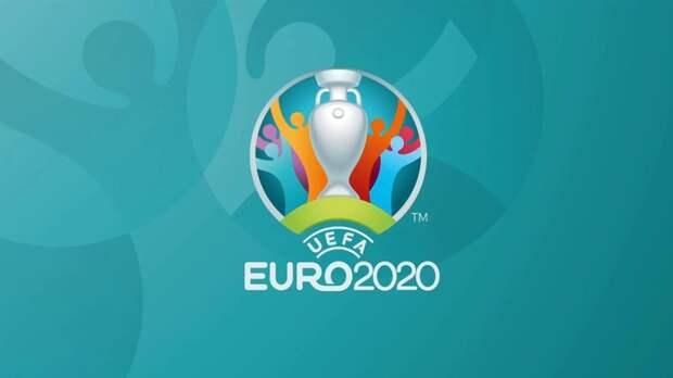 Чемпионат Европы пофутболу 2021: расписание матчей