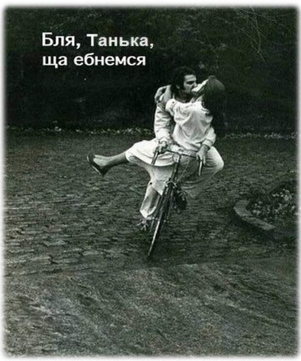 Смешные картинки с надписями для улыбок (13 фото)