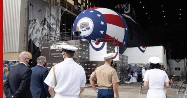 Индейцы поучаствовали в присвоении имени атомной подлодке ВМС США