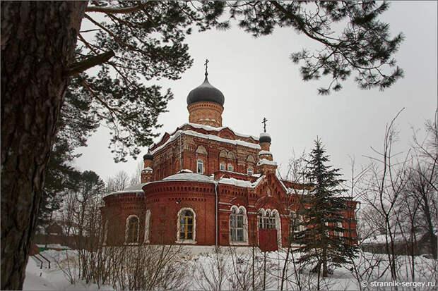 Храмы Подмосковья