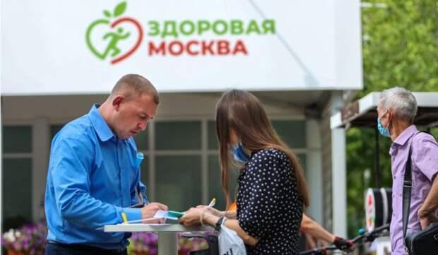 Самым популярным павильоном «Здоровая Москва» на минувшей неделе стал павильон в парке у прудов «Радуга»