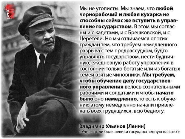 Любителям старой волынки о расстреле в Новочеркасске и прочим интеллектуальным тунеядцам посвящается