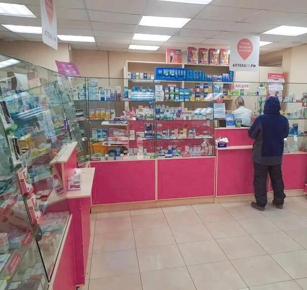 «Правильные аптеки» Чем отличаются аптеки США и России (рассказывает американец)