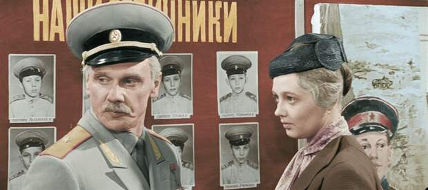 Фильму «Офицеры» сегодня 45! история, кино, ссср, факты