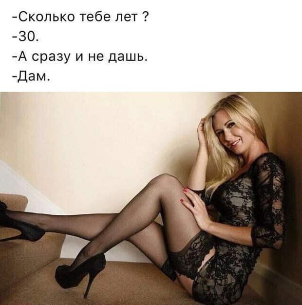 В больничной палате: - Яша, ты таки просто несносен!...