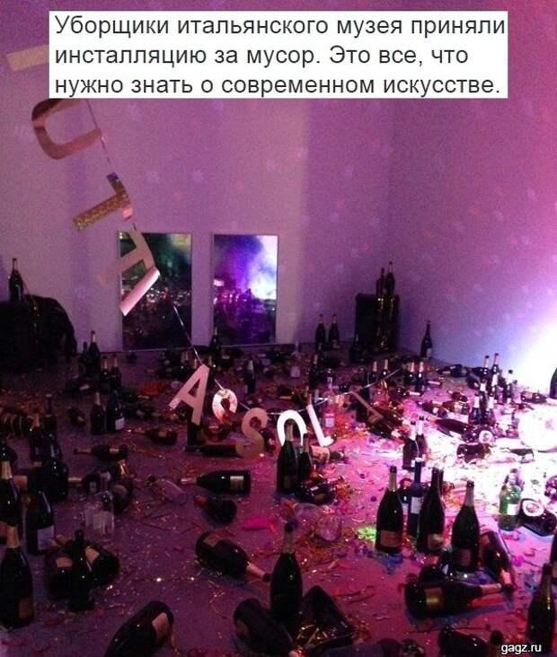 145662_smeshnaya_podborka_kartinok_s_nadpisyami_gagz_ru