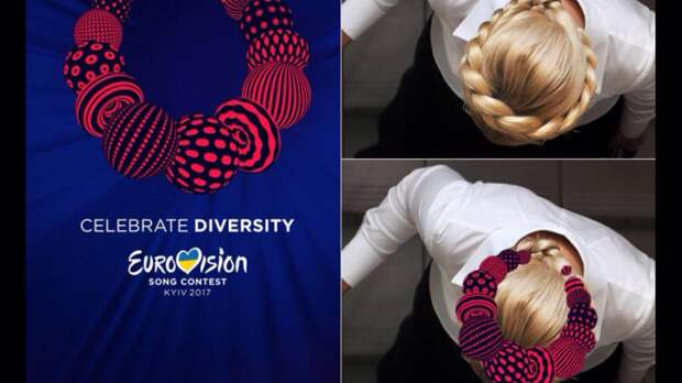 Логотип украинского Евровидения-2017 вызвал ажиотаж в сети.