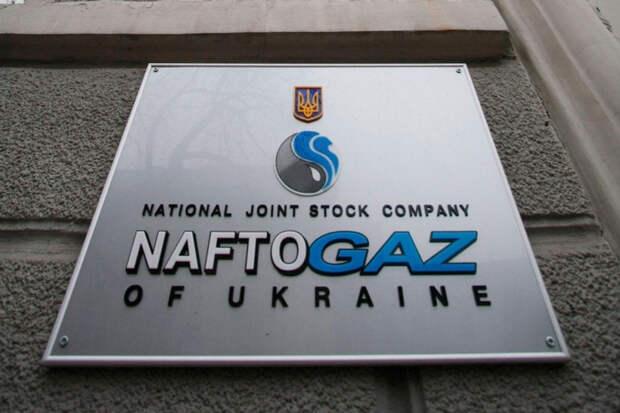 «Нафтогаз» требует от Москвы стоимость «Северного потока – 2»