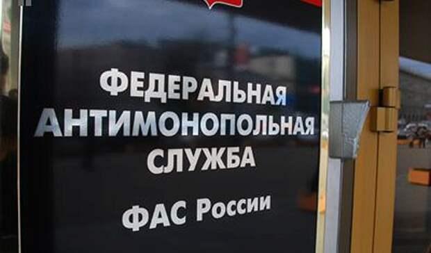 Ходатайство оприобретении СИБУРом 100% акций ТАИФа получила ФАС