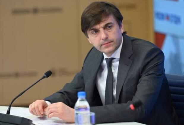 Кравцов сообщил о подготовке единых требований к безопасности школ