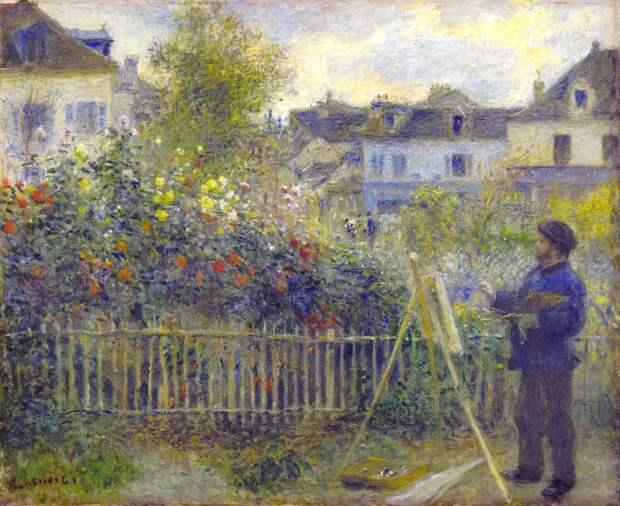 Пьер Огюст Ренуар. Клод Моне пишет картину в саду Аржантёе.
