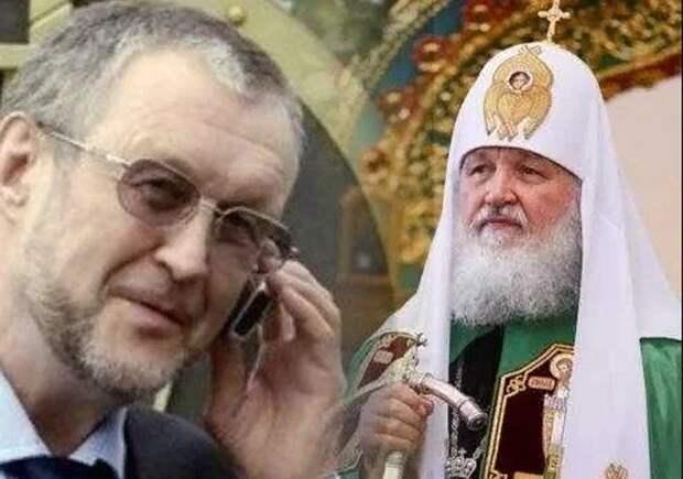 Япончик и патриарх Кирилл