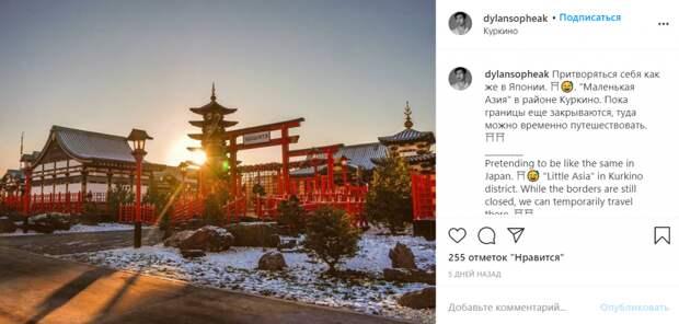 Фото дня: встречаем рассвет в Азии