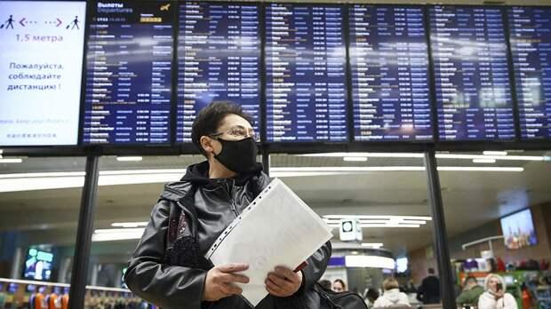 Голикова попросила граждан исключить поездки в другие регионы