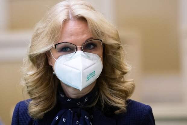 Голикова заявила об отсутствии в России штамма «дельта плюс»