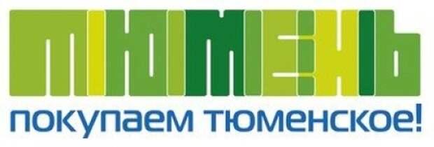 Самые ужасные логотипы