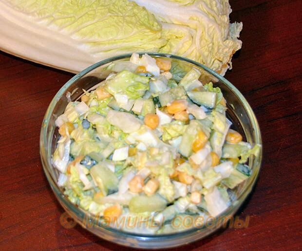 Легкий и вкусный салат с пекинской капустой