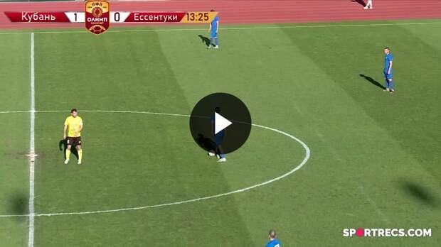ОЛИМП – Первенство ПФЛ-2020/2021 Кубань vs Ессентуки 20.04.2021