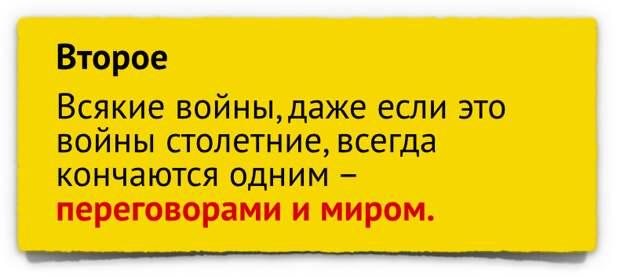 Слова генерала Лебедя о Чечне, которые прекрасно подходят к современному Донбассу