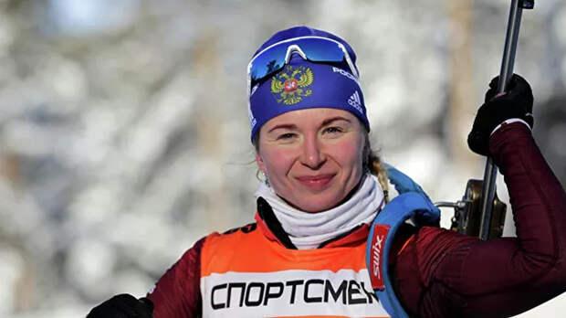 Биатлонистка Услугина завершила спортивную карьеру