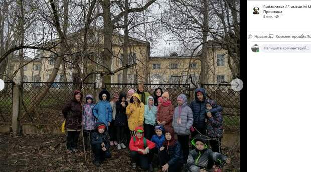 Для жителей Северного проводят познавательные экскурсии в усадьбу Виноградово