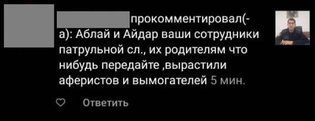 20 суток административного ареста получил житель Алматинской области за комментарий в Instagram