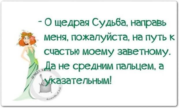 ХА-ХАтушки