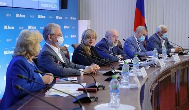 ВЦИК пообещали провести круглый стол перед выборами вГосдуму