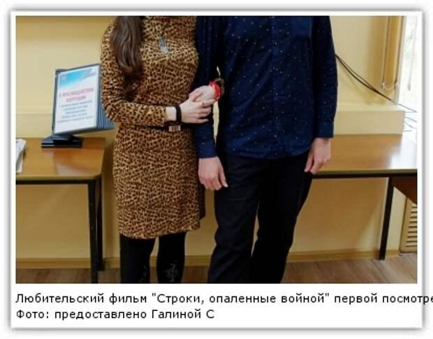 Фото: предоставлено Галиной Силиной