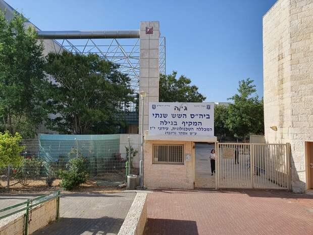 «Охранник знает каждого в лицо». Почему в Израиле никогда не было «колумбайнов»
