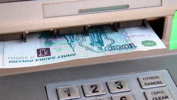 В Подольске задержали подозреваемого в краже денег из банкомата