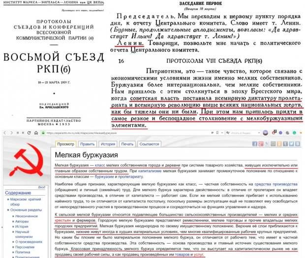 Собственные названия стран, «Хроника текущих событий» и Ленин о буржуазном патриотизме