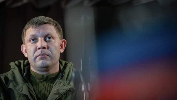Захарченко: украинские госпредприятия в ДНР национализированы