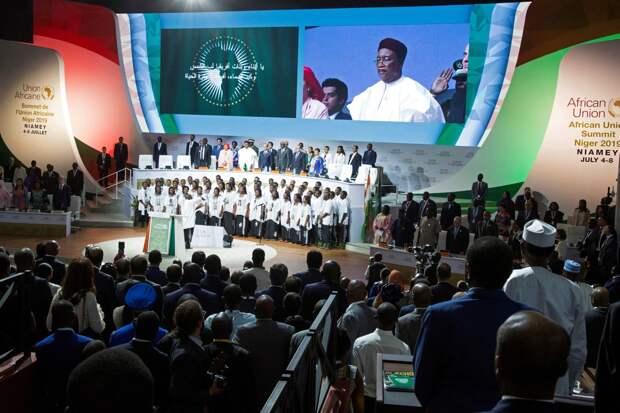 Европейский след африканской интеграции