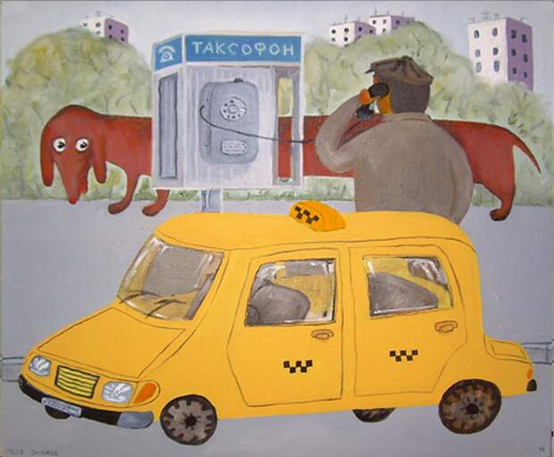 Сговор таксистов, педальный видеорегистратор и ГАЗ в Австралии