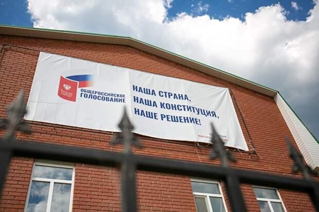 """Реклама голосования разместилась на здании конторы совхоза """"Заря Путино"""", которым владеет семья бизнесменов-армян"""