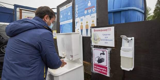 Депутат МГД Картавцева поддерживает решение об установке санитайзеров в Москве / Фото: mos.ru