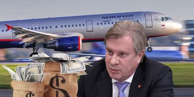 «Оптимизация» выведет Савельева из «Аэрофлота»?