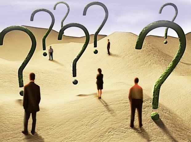 Ключ к успеху - задавайте себе вопросы правильно!