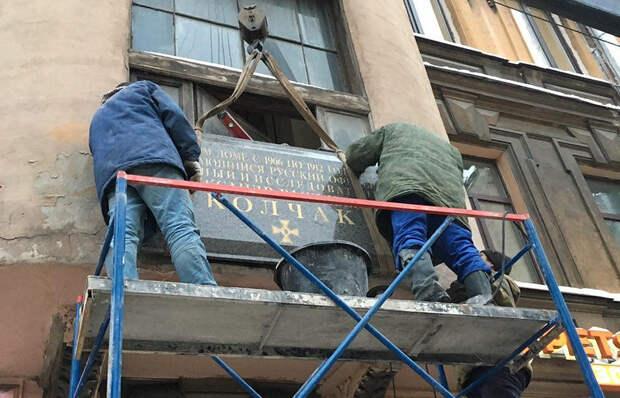 Памятная доска Колчаку установлена в Петербурге на доме, где жил белый адмирал