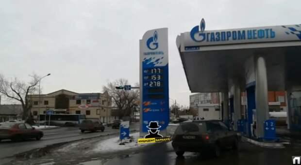 Почему российский бензин в Казахстане дешевле, чем в самой России?