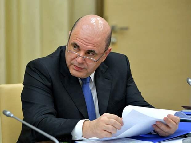 Мишустин: Энергостратегия позволит решить ряд важных для развития России задач